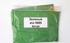 Пигмент железоокисный зеленый 5605 смесевой