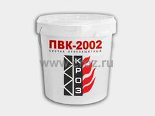 Состав огнезащитный ПВК-2002