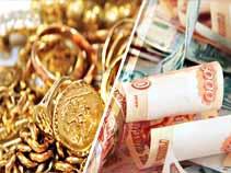 Скупка золота. Челябинск