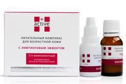 Питательный комплекс  для   возрастной кожи. Челябинск