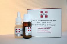 Уплотняющий концентрат  для зрелой кожи. Челябинск