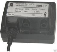 Источник высокого напряжения ИВН-ТР-1ExdIIBT6