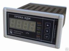 Датчик давления Прома-ИДМ-010-0,63ДД-12