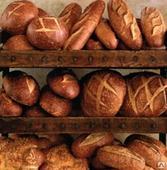 Пекарня на 1280 булок в смену