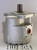 насос НШ-50-А-3Л (левого вращения)