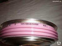 Тиристор Т273-1250-40