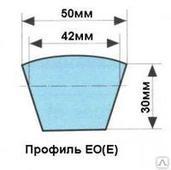 Ремень клиновой Е0 (Е)-14000 Гост 1284.2-8