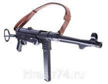 Макет автомата МП 40 (Schmeisser MP-40), Германия 2-я Мировая война.
