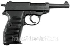 Макет пистолета Вальтер Walther P38, Denix