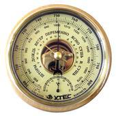 Барометр БТКСН-16КБ с термометром (циферблат шлифованное золото)