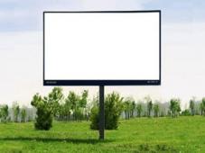 Рекламные баннеры