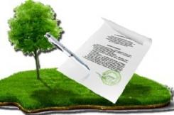 Право собственности на землю
