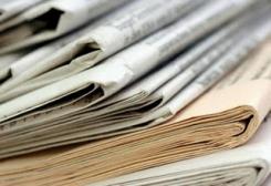Реферат по журналистике. Челябинск