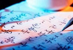 Контрольная работа по математике. Челябинск