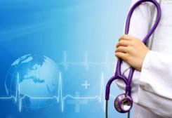 Доклад по медицине. Челябинск
