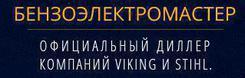 """Напильник круглый  3,2 мм 1/4Р"""" (6шт)"""