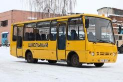 Школьный автобус. Челябинск