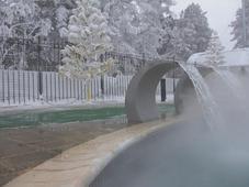 Горячий источник на базе отдыха «Верхний бор» Тюмень. Челябинск