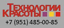 Автоматическая плойка для завивки волос CHI ARC. Челябинск