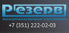 Аккумулятор TYUMEN PREMIUM 6СТ-95L  345*175*213 (ток 720А). Челябинск