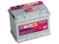 Аккумулятор Mutlu Calcium Silver 60 Ah пп. Челябинск