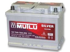 Аккумулятор Mutlu Calcium Silver 75 Ah пп. Челябинск