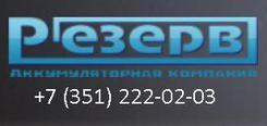 Аккумулятор Delta CT1207.2 7  А/ч ( YTХ7L-BS ) оп. Челябинск