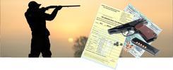 Медицинский осмотр на право владения оружием. Челябинск