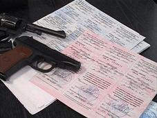 Медицинская комиссия для получения разрешения на оружие 046-1. Челябинск