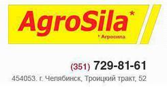 Вал коленчатый А-41 445-04С5-21. Челябинск