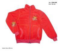 15-10 Куртка. Челябинск