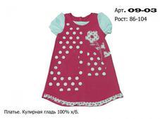 09-03 платье р 26-28. Челябинск