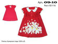 09-10 Платье детское  24-32. Челябинск