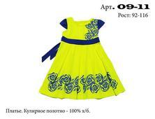 09-11 Платье детское  26-32. Челябинск