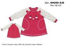 900-15 платье  р26-30. Челябинск