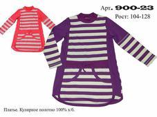 900-23 платье р-р 92-116. Челябинск