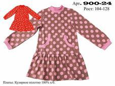 900-24 платье р-р 92-116. Челябинск