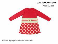 900-32 платье р-р 92-116. Челябинск