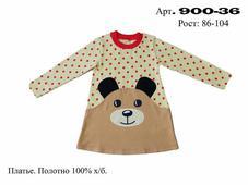 900-36 платье р-р 92-116. Челябинск