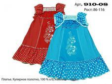 910-08 платье  р26-30. Челябинск