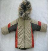 3018 куртка. Челябинск