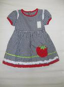 ПЛ205-01 Платье детское. Челябинск