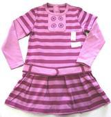 900-01 платье. Челябинск
