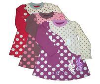 900-02 платье. Челябинск