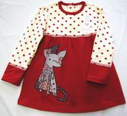 900-03 платье. Челябинск