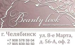 «Mascara». Челябинск