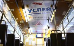 Реклама на потолке. Челябинск