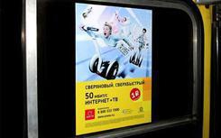 Реклама на листовках А4 на стекло. Челябинск