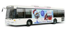 Мобильный билборд на автобус. Челябинск