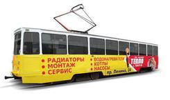 Брендирование трамвая. Челябинск